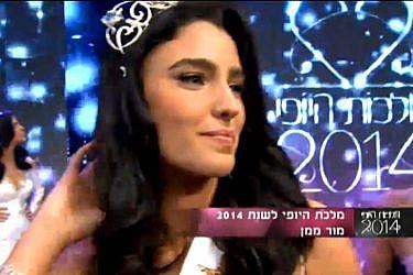 דמיינו לרגע שהיה נערך כאן טקס מלך היופי, זה שהיה בוחר את הגבר היפה בישראל | צלם: צילום מסך מהטקס