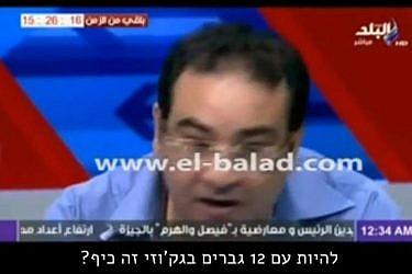 למצרי בסרטון שלפניכם נמאס מכל עניין החתונות שגורם לו לאבד את זה לגמר | צלם: צילום מסך מתוך הסרטון