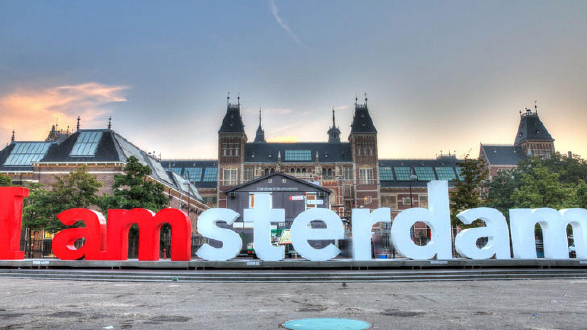 בניגוד למה שמקובל לחשוב אמסטרדם היא עיר ידידותית מאוד לילדים | צלם: שאטרסטוק, א.ס.א.פ קריאייטיב