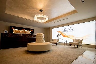 """מרכז רונית רפאל  במלון 4 עונות במנהטן. צילום: יח""""צ"""