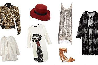 ג'קט ארוך, TWO FOR TEA | שמלה, סאקס | נעליים, גאס | כובע ASOS | שמלה, סיליז | ג'קט קצר, PUMA | מעיל, PROFILE