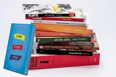 ספרים מומלצים לשבוע הספר | צילום: איליה מלניקוב
