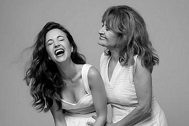 נלי תגר ואימא טיבה   צילום: רון קדמי
