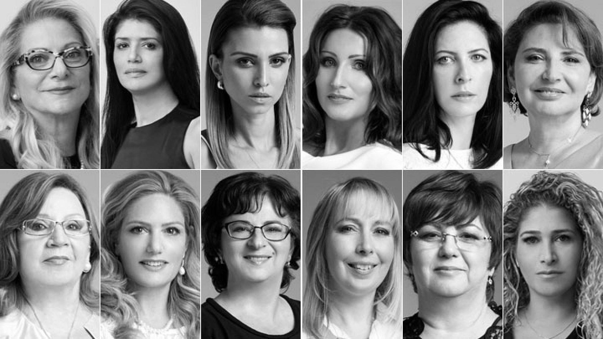 Women's Power | צילום: סם יצחקוב