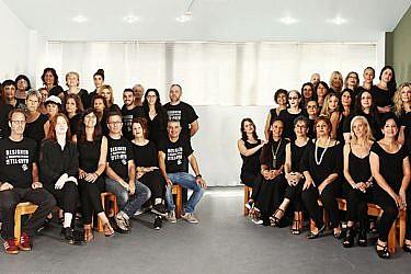 הצוות של דורין פרנקפורט לובש דורין פרנקפורט | צילום: נועה יפה | ניהול קריאייטיב: טל קליינבורט | איפור: מרים גרוסברד | שיער: ענבל לובלין