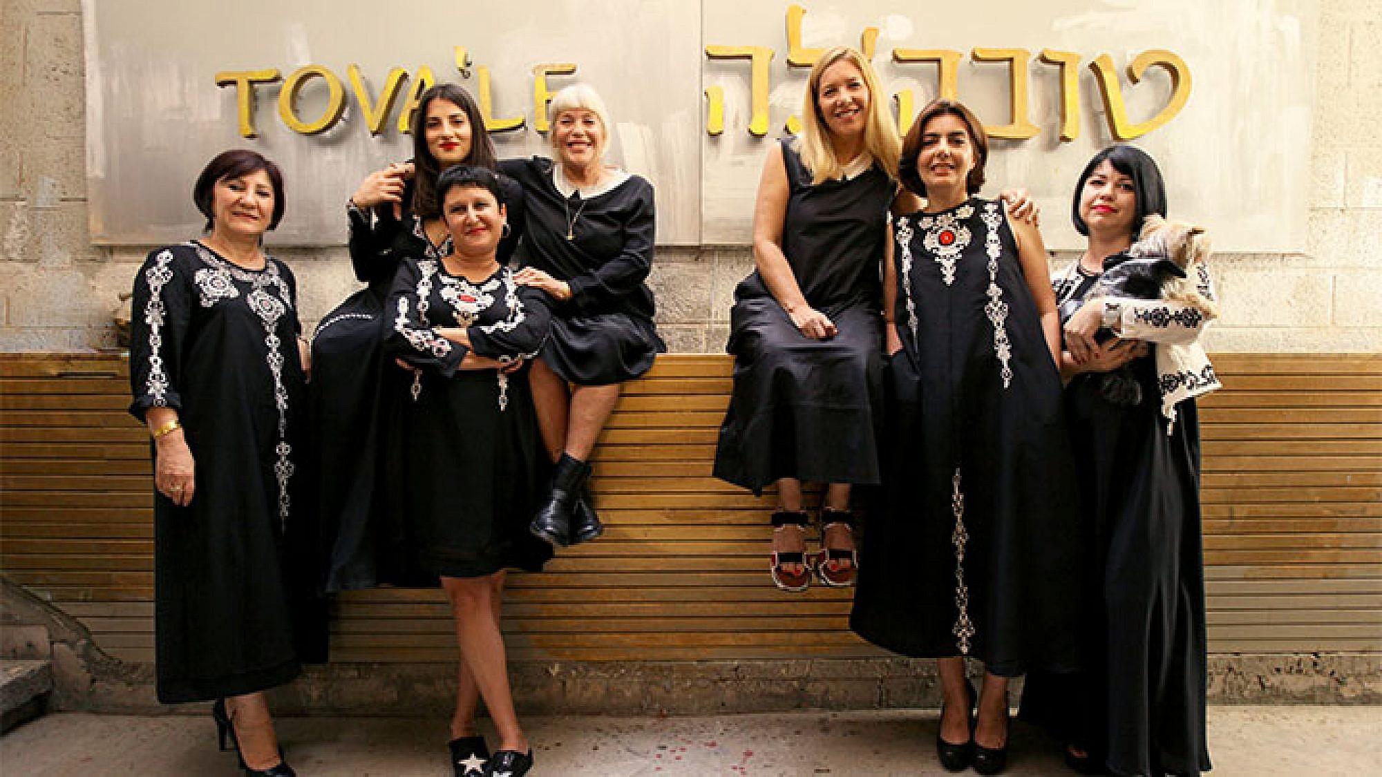 הצוות של טובה'לה חסין לובש טובה'לה | צילום: נועה יפה | ניהול קריאייטיב: טל קליינבורט | איפור: מרים גרוסברד, נלה סטרונגין | שיער: ענבל לובלין