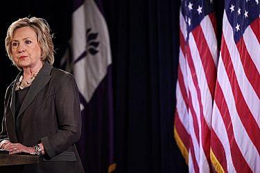 הילרי קלינטון נואמת באוניברסיטת ניו יורק, יולי 2015   צילום: GettyImages