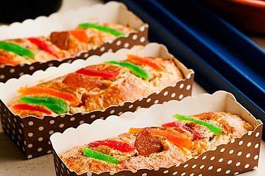 עוגת שמרים פורטוגלית | צילום: אפיק גבאי