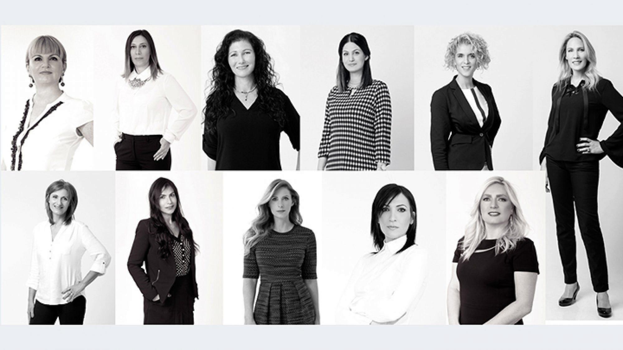 11 נשים מובילות בתעשייה הישראלית