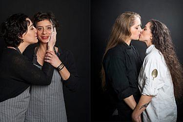 זוגות שפיות מספרות על אוכל ואהבה | צילום: בן יוסטר