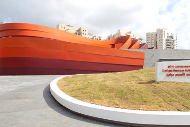 מחוות החג של מוזיאון העיצוב חולון חוזרת | צילום: אלעד שריג
