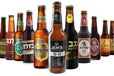 בירות הבוטיק הישראליות הטובות ביותר