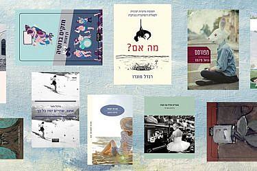 ספרים חדשים ומומלצים לחודש יוני