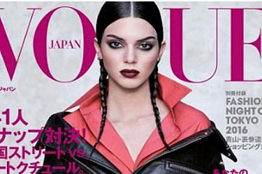 קנדל ג'נר על שער גיליון אוקטובר של ווג