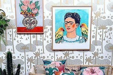 Frida Friday   מתוך facethefoliage