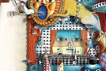 """""""ספר החלומות שלי"""": להניח לצד המיטה ולהתענג על איך שהוא נראה לא פחות מאשר על מה שכתוב בו   צילום: זיו רפאל"""