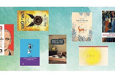 ספרים חדשים ומומלצים לחודש דצמבר