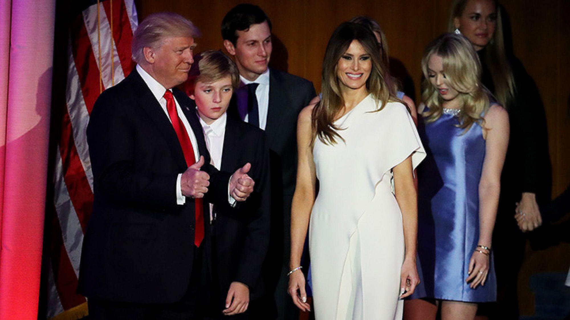 משפחת טראמפ   צילום: GettyImages