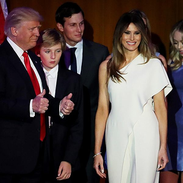 משפחת טראמפ | צילום: GettyImages