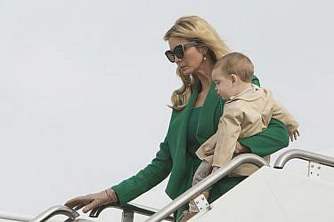 איוונקה טראמפ עם בנה | GettyImages