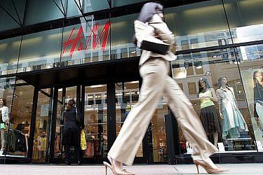 חנות H&M (צילום אילוסטרציה: GettyImages)