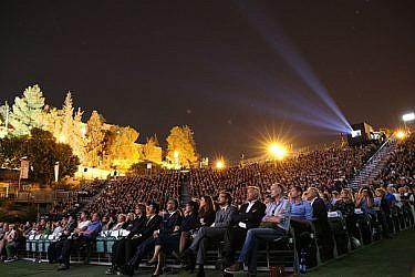 פסטיבל הקולנוע ירושלים |צילום: ניר שאנני