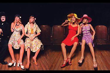 את, קולנוע בצבע, 1974 | צילום: בן לם
