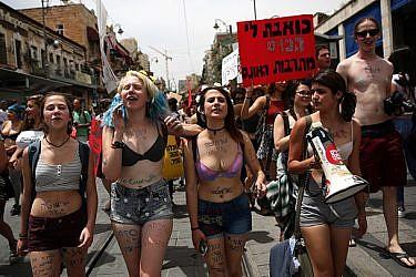 צעדת השרמוטות בתל אביב | צילום: AFB