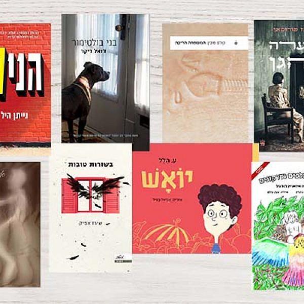 ספרים לצלול לתוכם