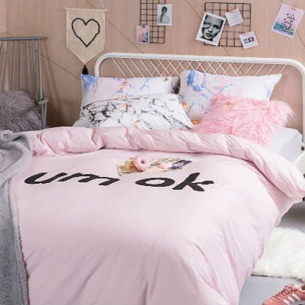 יש לנו עדיקה במיטה. צילום: ערן סלם