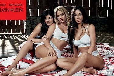 האחיות קרדשיאן בפרסומת החדשה לקלווין קליין | צילום: Willy Vanderperre