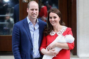 קייט מידלטון והנסיך וויליאם | צילום: Gettyimages