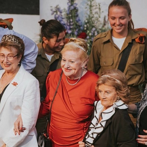 ניצולות השואה באירוע