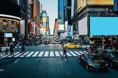 ניו יורק אהובתי. צילום: שאטרסטוק