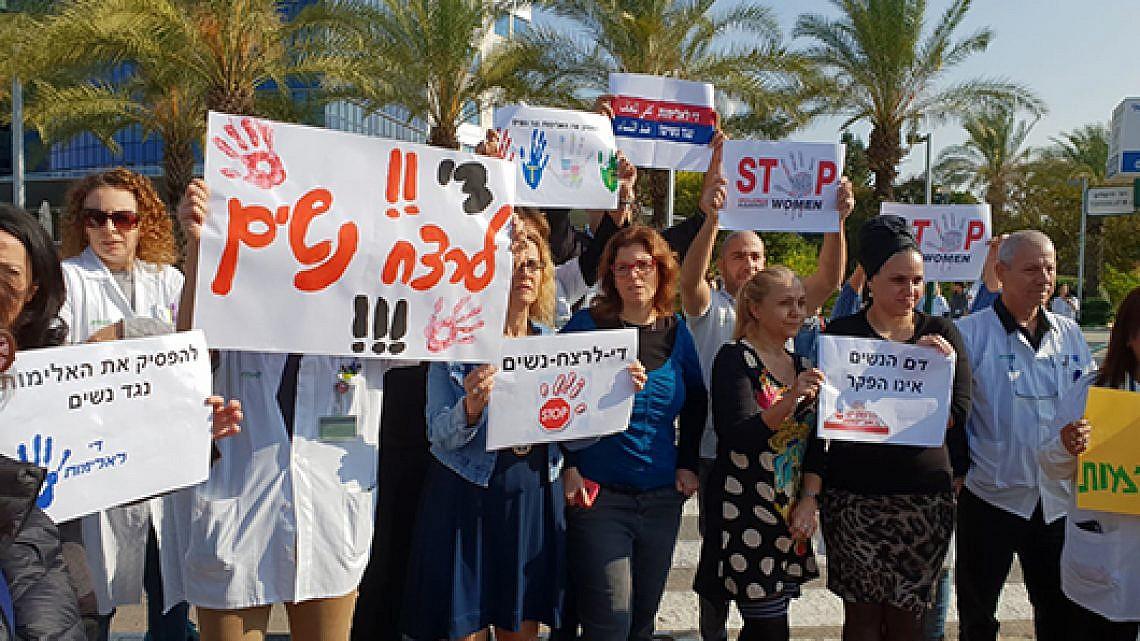 הפגנה נגד אלימות נשים ברעננה | צילום: פורום מקדמות שוויון מגדרי
