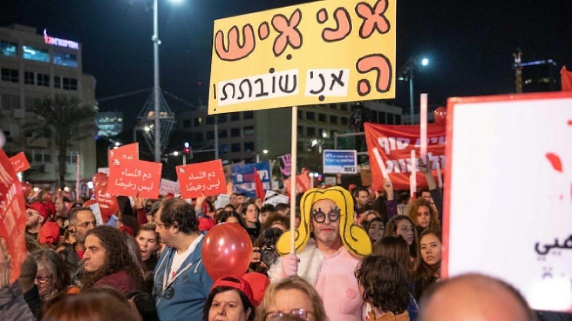 שושקה במחאת הנשים 2018 | צילום: דין אהרוני רולנד