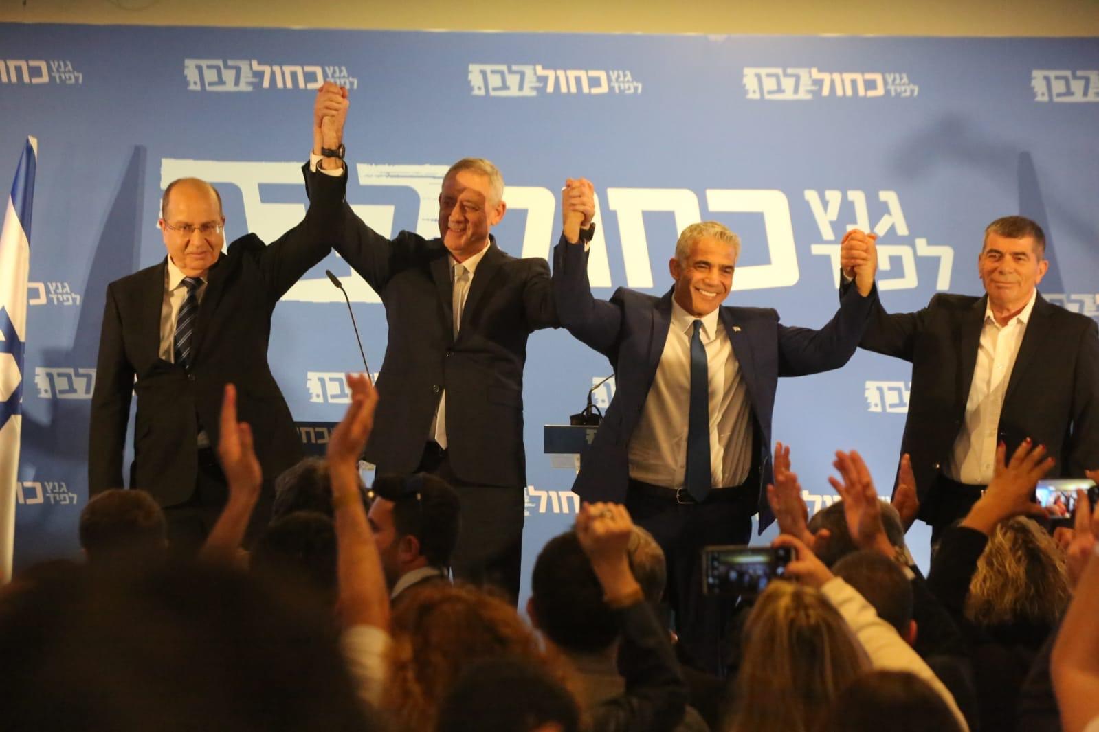 """""""מכירה את הפוליטיקה שהובילה להיעדר נשים במפלגה"""", מפלגת כחול לבן: גבי אשכנזי, יאיר לפיד, בני גנץ ובוגי יעלון. צילום: יוסי זמיר"""