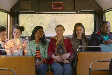 צילום מסך מתוך העונה השנייה של Sex Education בנטפליקס