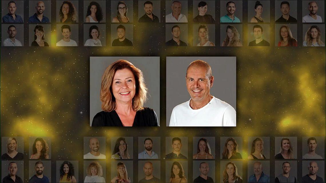 חתונה ממבט ראשון, עונה 3 - אריק ודובי | צילום מסך קשת 12