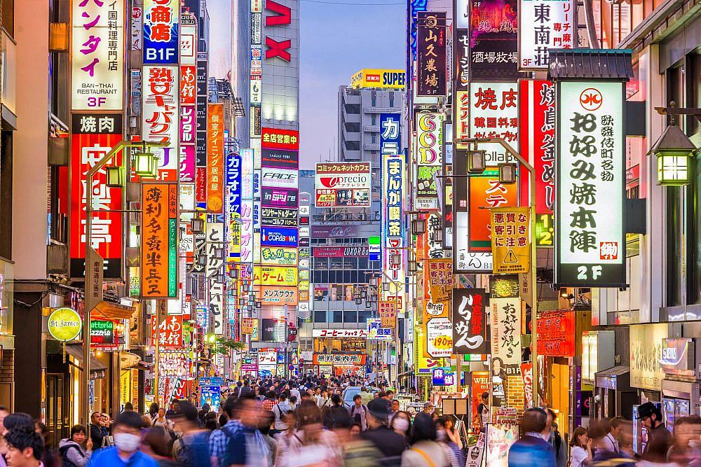 רובע קבוקיצ'ו טוקיו | צילום: shutterstock