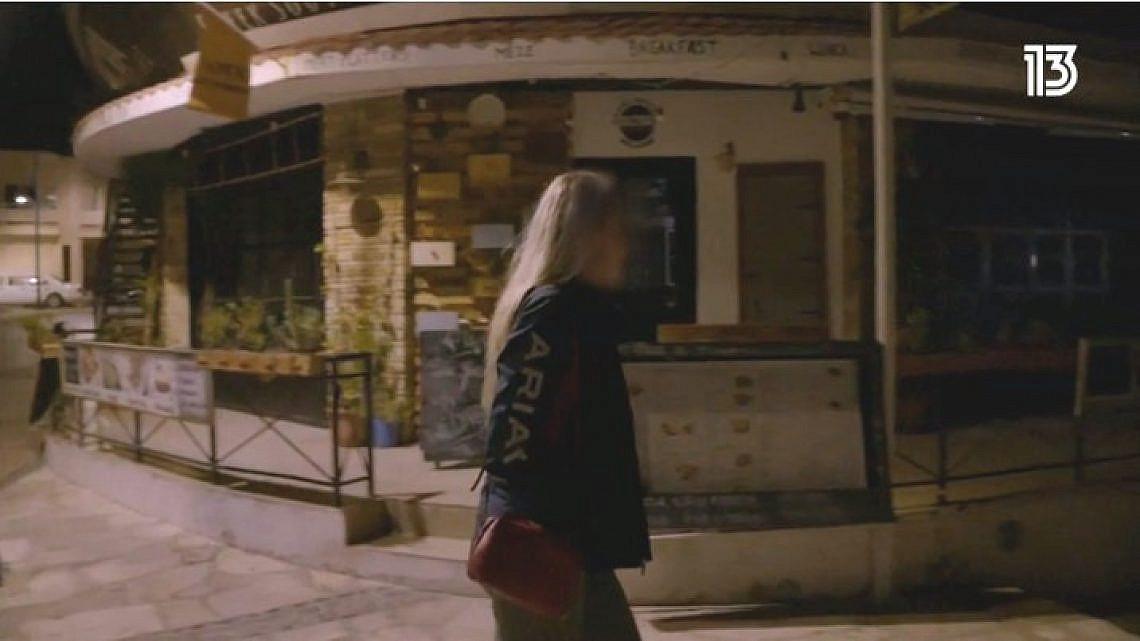 """צילום מסך מתוך סרטם של אורלי וגיא, """"איה נאפה – הצד שלה"""""""