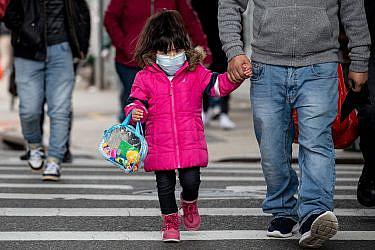 צילום: JOHANNES EISELE/AFP via Getty Images