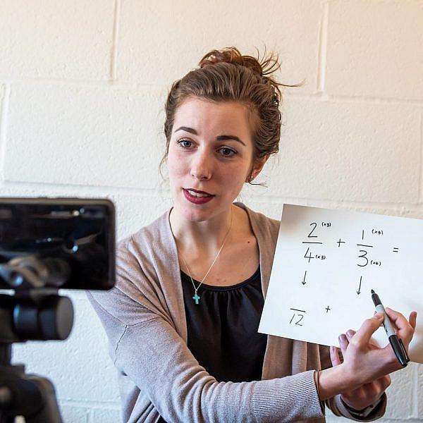 מורה בעידן הזום | צילום אילוסטרציה: Shutterstock