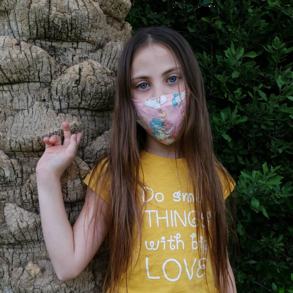 מסכה של עדנה גלר   צילום: עדנה גלר
