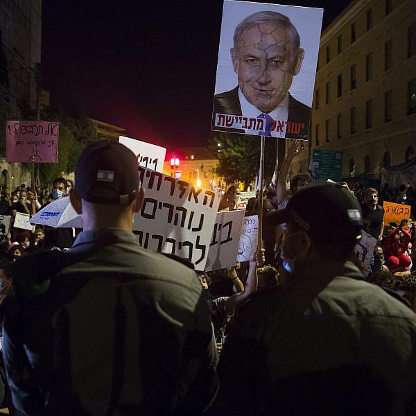 הפגנה בירושלים | צילום:  Amir Levy/Getty Images