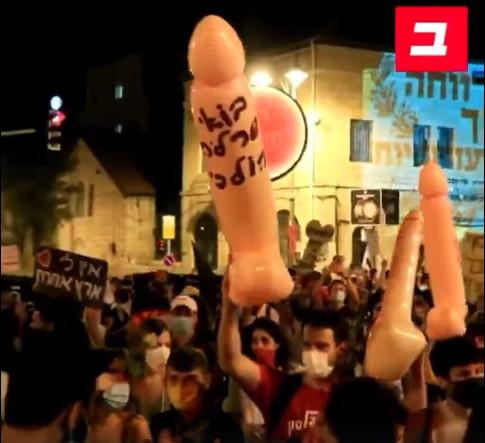 אברי המין הגבריים בהפגנה | צילום מסך מתוך באזזנט