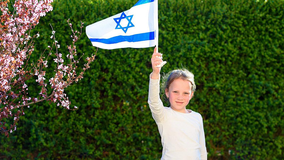 גם לילדים מגיעה זכות בחירה | צילום: Shutterstock