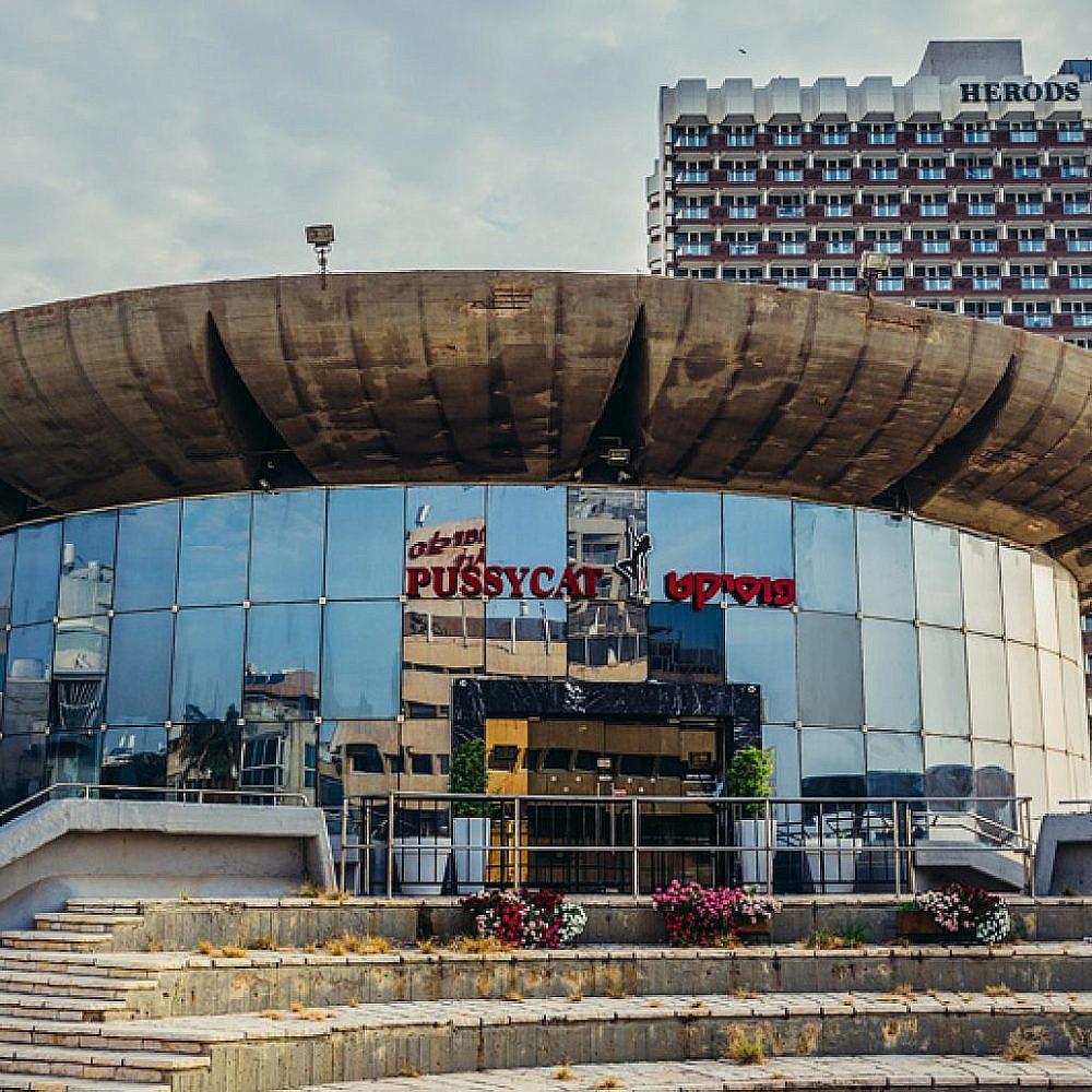 מתחילות להרגיש את השינוי. מועדון הפוסיקט בתל אביב, לפני שנסגר | צילום: shutterstock