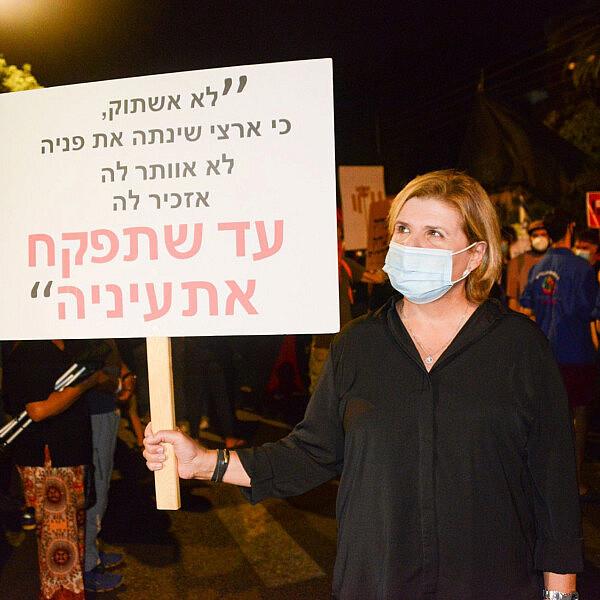 אורנה ברביבאי בהפגנה | צילום: עומר שאול