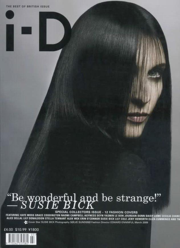 סוזי קייב על שער מגזין ID